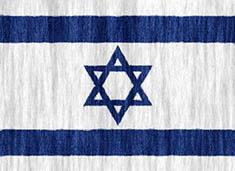 Izrael – Galilea, Samson